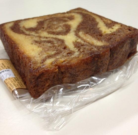 marble cake, recipe for marble cake, pound cake, chocolate cake, gas station